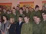 25 февраля 2014 «Подарок солдату-земляку»