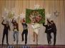 """26 декабря 2012 года – праздник 5-7 классов – """"Новогодние сюрпризы"""""""