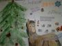 """Выставка """"Новый год"""""""