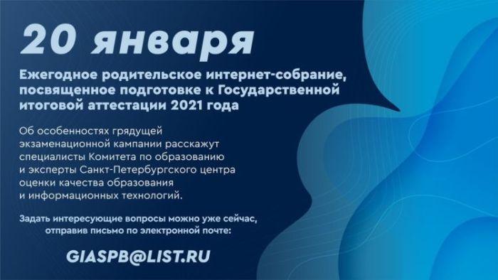 PHOTO-2021-01-12-14-42-21