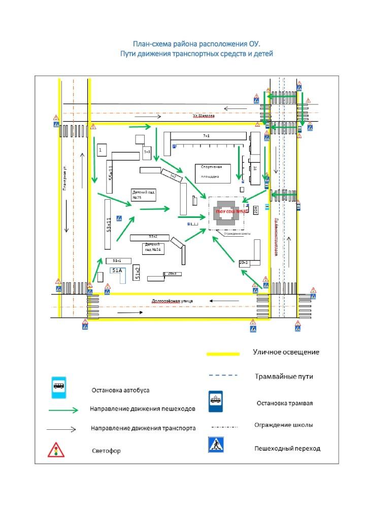 План-схема района-001