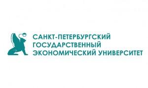 logo-spbgeu-gorizontalnyy