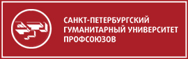 spbgup-270x85
